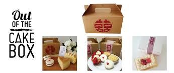 Cake Box Supplier Singapore
